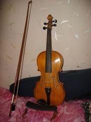 Продаю скрипку (целая) в хорошем состоянии с футляром,  смычком и ноты.
