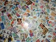 Коробка марок