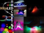 Подсветка для коньков,  сноубордов,  роликов,  велосипедов
