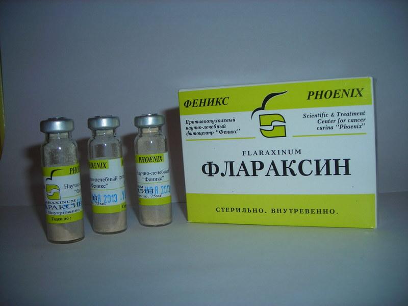 Применение Флараксина в лечении рака- альтернатива химиотерапии - Красота и Здоровье, Продажа - Санкт-Петербург...
