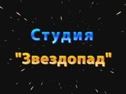Слайд шоу в Кирове