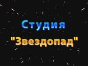 слайд-шоу город Киров