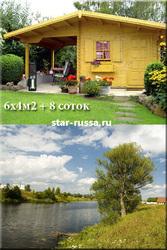 Продажа земли,  участок + дачный домик,  Старая Русса,