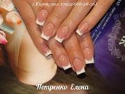 Профессиональное наращивание ногтей(гель, акрил),  покрытие гель-лаком.