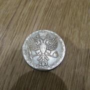 1 серебряный рубль 1726 года