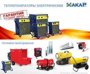 Тепловентиляторы «Макар» мощностью 3-24 кВт