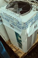 Сплит-система RIVACOLD FSL012 низкотемпературная